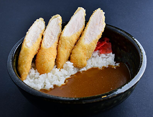 Chicken Fillet Cutlet Curry